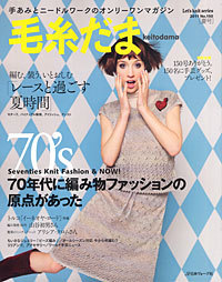 Cover_200