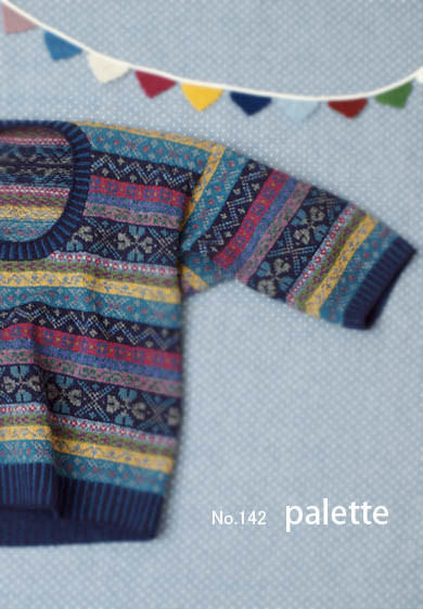No142palette_2