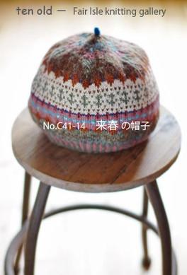 Noc4114_2