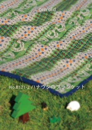 Nob12121