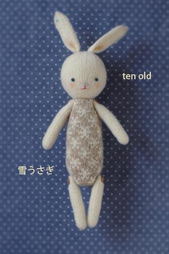 Yukiusagiblog