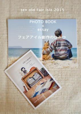 2015photobook