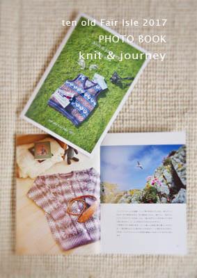 2017photobook
