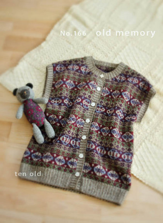 166old_memory
