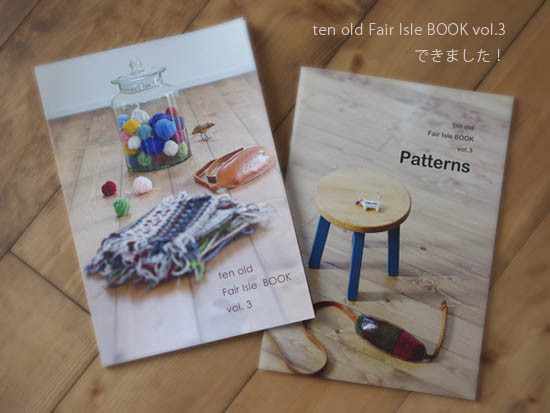 Fair_isle_book_vol3