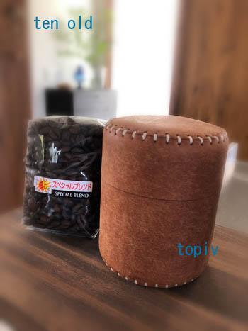 Topiv_20190823120401